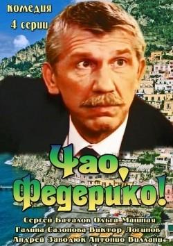 Chao, Federiko! (mini-serial) - wallpapers.