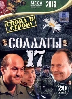 Soldatyi 17: Snova v stroyu (serial) - wallpapers.