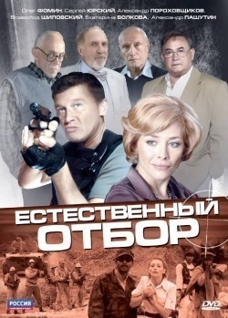 Estestvennyiy otbor (serial) pictures.