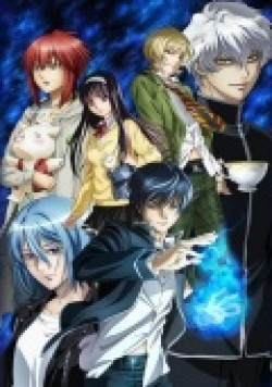 Code: Breaker - wallpapers.