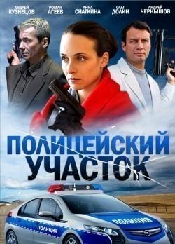 Politseyskiy uchastok (serial) - wallpapers.