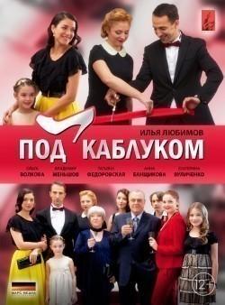 Pod kablukom (serial) - wallpapers.
