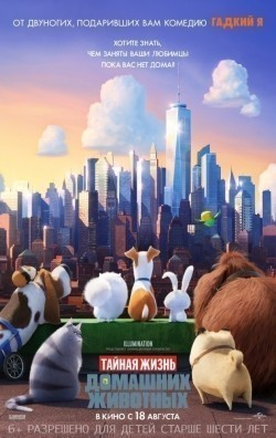 The Secret Life of Pets - wallpapers.