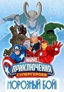 Marvel Super Hero Adventures: Frost Fight! pictures.