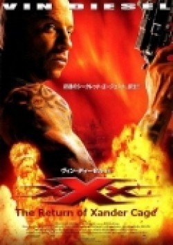 xXx: The Return of Xander Cage pictures.
