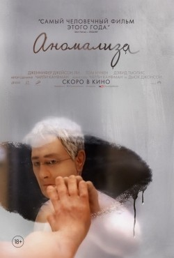Anomalisa pictures.