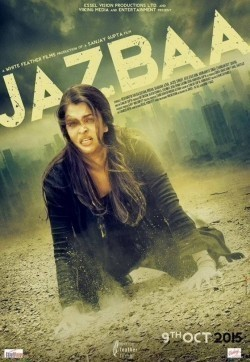 Jazbaa - wallpapers.