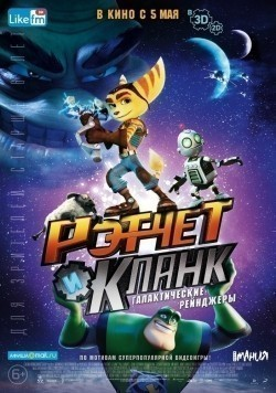 Ratchet & Clank pictures.