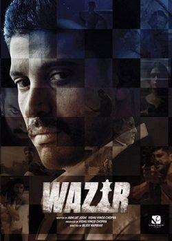 Wazir - wallpapers.