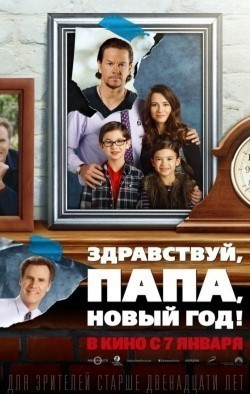 Daddy's Home pictures.