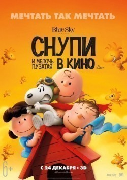 The Peanuts Movie pictures.