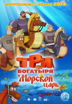 Tri bogatyirya i Morskoy tsar pictures.
