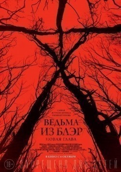 Blair Witch - wallpapers.