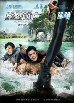 Skiptrace - wallpapers.