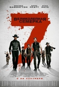The Magnificent Seven - wallpapers.