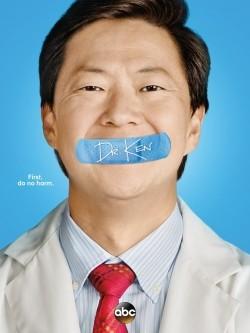 Dr. Ken - wallpapers.
