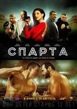 Sparta pictures.