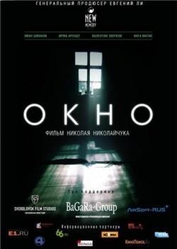 Okno pictures.