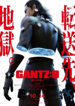 Gantz: O - wallpapers.