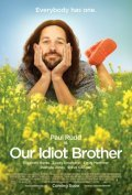 Our Idiot Brother pictures.