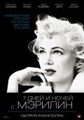 My Week with Marilyn - wallpapers.