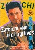 Zatoichi hatashi-jo pictures.