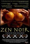 Zen Noir - wallpapers.