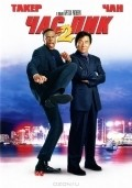 Rush Hour 2 pictures.