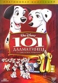 One Hundred and One Dalmatians pictures.