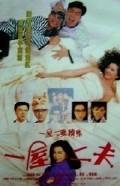 Yi qi liang fu - wallpapers.