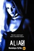 Alias - wallpapers.