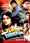 Diya Aur Toofan pictures.