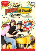 Ajab Prem Ki Ghazab Kahani - wallpapers.