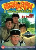 Le gendarme et les extra-terrestres pictures.