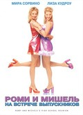 Romy and Michele's High School Reunion pictures.