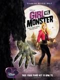 Girl Vs. Monster pictures.