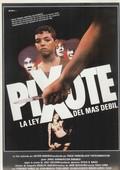 Pixote: A Lei do Mais Fraco pictures.