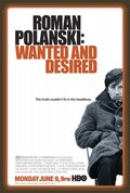 Roman Polanski: Wanted and Desired - wallpapers.