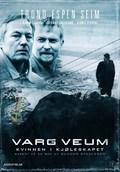 Varg Veum - Kvinnen i kjøleskapet pictures.