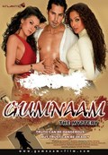 Gumnaam - The Mystery - wallpapers.