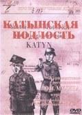 Katyinskaya podlost - wallpapers.