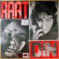 Raat Aur Din - wallpapers.