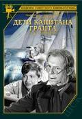 Deti kapitana Granta - wallpapers.