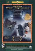 Filmyi Yuriya Norshteyna - wallpapers.