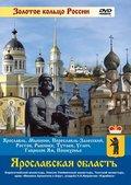 Yaroslavskaya oblast - Rostov Velikiy, Yaroslavl, Ryibinsk, Tutaev - wallpapers.