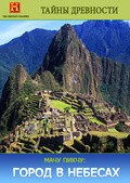 Macchu Picchu Decoded pictures.