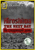 Hiroshima. The Next Day - wallpapers.