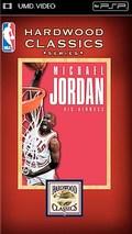 Michael Jordan - HIS AIRNESS - wallpapers.