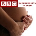 BBC: The Human Body - wallpapers.