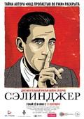 Salinger - wallpapers.